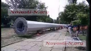 В Николаеве устанавливают гигантский флаг в парке ко Дню Независимости (обновляется)