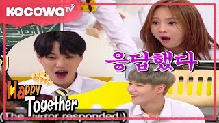 [Happy Together] Ep 513_Let's see whether EXO Kai is handsome or not !
