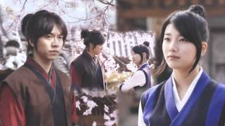 [Vietsub + Kara] Love Is Blowing - Lee Ji Young (Gu Family Book OST)