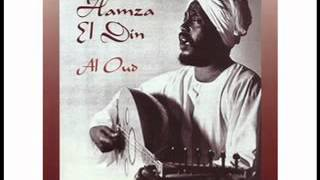 اغاني حصرية Hamza El Din - Shortunga (The Spirits) تحميل MP3