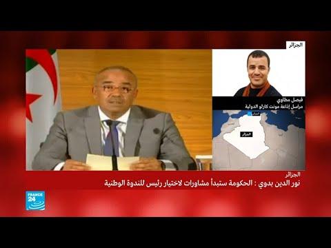 العرب اليوم - شاهد: نداءات للتظاهر في الجزائر تحت عنوان
