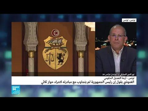 الأزمة التونسية الغنوشي يقول إن الرئيس قيس سعيد لم يتجاوب مع مبادرة الحوار الثلاثي