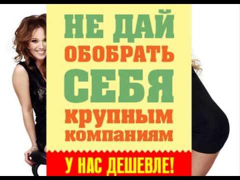 Молот тора адрес магазина в москве