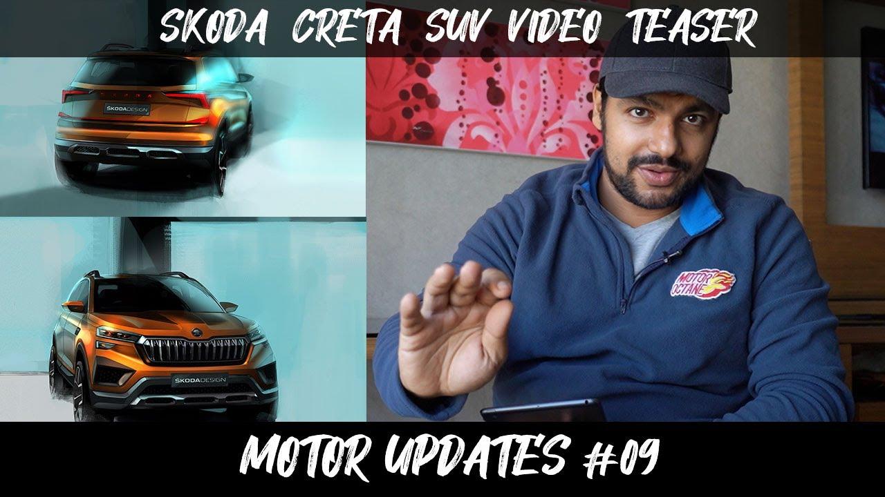 Motoroctane Youtube Video - Skoda Creta SUV Video Teaser - Unveil in 9 days.