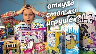 Lost Kitties, Hatchimals, 5 SURPRISE, Ready 2 Robot, Hairdorables много игрушек из США - Почтой Ком