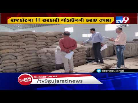 Rajkot: License of fair price shop cancelled for 9 days over suspected scam in grain storage