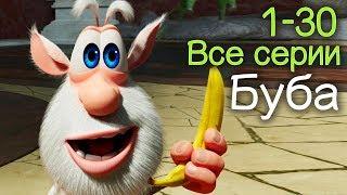Буба - Все серии подряд  (1-30) Сборник мультфильм про бубу 2018 от KEDOO мультфильмы для детей