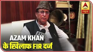 Azam Khan's Name In FIRs Lodged By 26 Local Farmers | ABP News