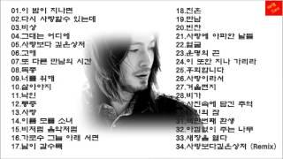 임재범 베스트 모음 모음 34곡