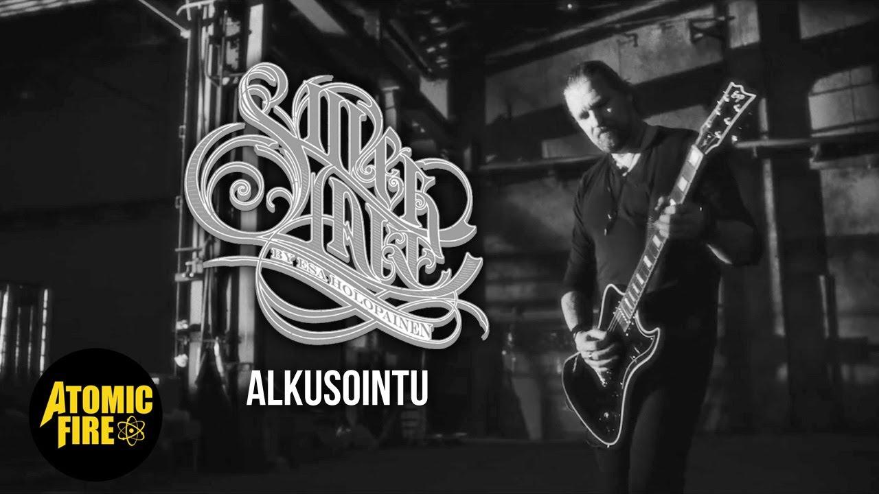SILVER LAKE By Esa Holopainen - Alkusointu
