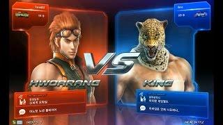 Gameplay #10 - King