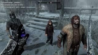 The Elder Scrolls 5: Skyrim Special Edition - #46 Мерсер украл золото