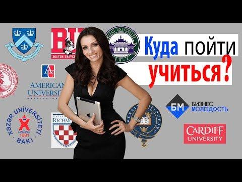 Предсказания астрологов на 2017 год для украины