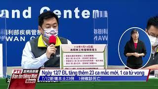 Đài PTS – bản tin tiếng Việt ngày 12 tháng 7 năm 2021