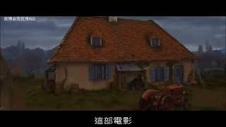 【NG】來介紹一部靠老鼠翻身的電影《料理鼠王 Ratatouille》