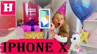🎁Мои ПОДАРКИ на 7 лет 😱 IPHONE X // ПОДАРКИ МЕЧТЫ