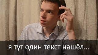 Арабский за месяц, день 8: Перевод на русский