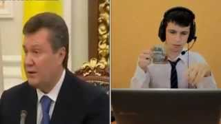 Вся правда про Януковича