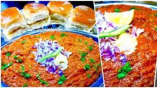 घर पर बनी टेस्टी पाव भाजी जो खाने मैं पौष्टिक और बनाने मैं आसान  | Tasty Pav Bhaji Recipe in Hindi