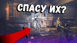 Можно ли спасти отряд на Павелецкой в Метро 2033?