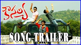 Kausalya Song Trailer   Latest Telugu Movie  Telugu Movie Bazaar