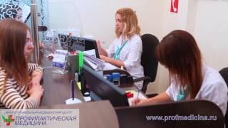 ПРОФМЕД - Простатит