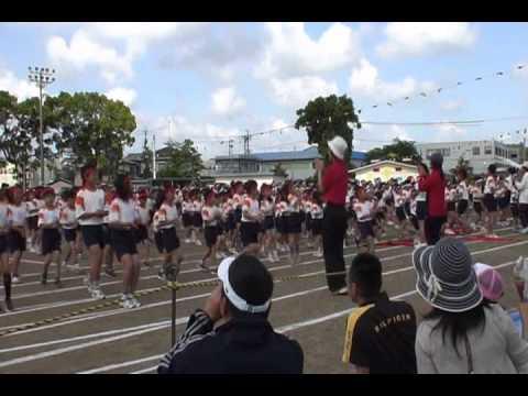 Hikuma Elementary School
