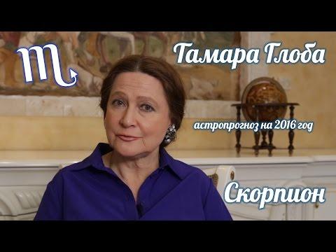 Гороскоп зараева на июнь 2017 близнецы
