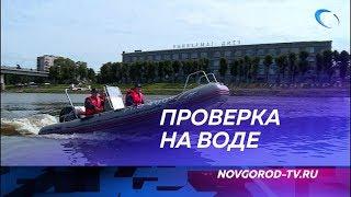 Сотрудники МЧС провели рейд по акваториям Великого Новгорода