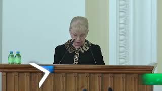 На сесії Харківської міськради прийняли низку важливих рішень