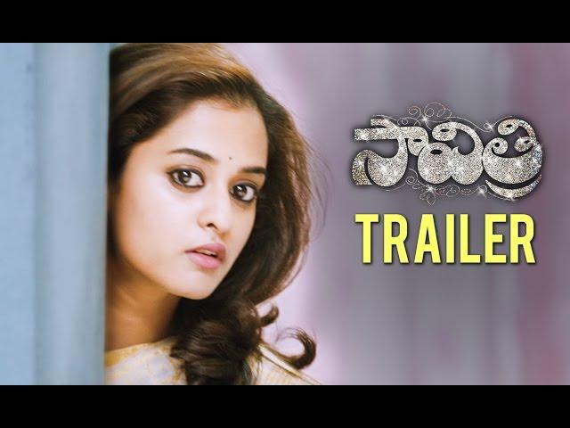 Savitri Movie Trailer | Telugu Movie Savitri | Nara Rohit, Nanditha