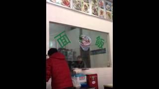 中国のウイグル族が経営するウイグル料理店YouTube動画旅行記中国滞在編