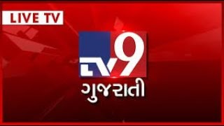 Top News Stories From Gujarat India and International | TV9 Gujarati LIVE