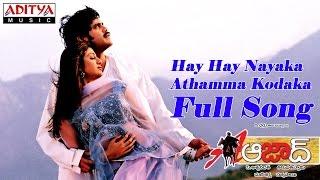 Hay Hay Nayaka Athamma Kodaka Full Song ll Aazaad Movie