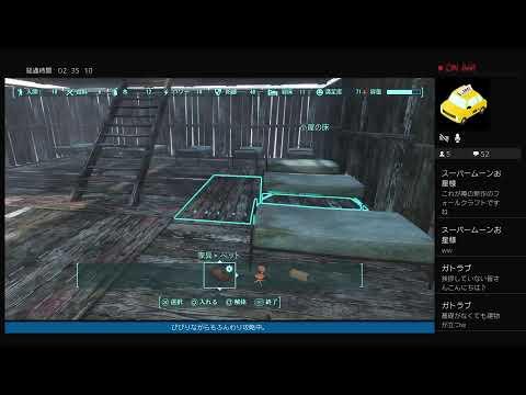 wave1011 Fallout 4 攻略とかいろいろ
