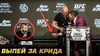 CONOR HARDLY DESTROYED KHABIB ON PRESS CONFERENCE UFC 229