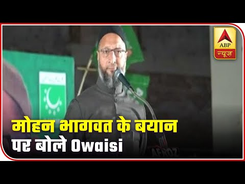 Unemployment Not Population, Real Problem Of India: Owaisi   ABP News