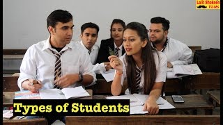Types Of Students In School   | Lalit Shokeen Films |