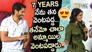 Samantha Making Fun of Naga Chaitanya and her Love Story @ChiLaSow Press Meet - Filmyfocus.com