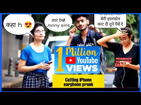 Cutting Girls iPhone Earphones Prank By Teeths | Cutting Peoples Headphones | SAHIL KHAN Production