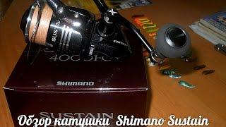 Модели катушки shimano