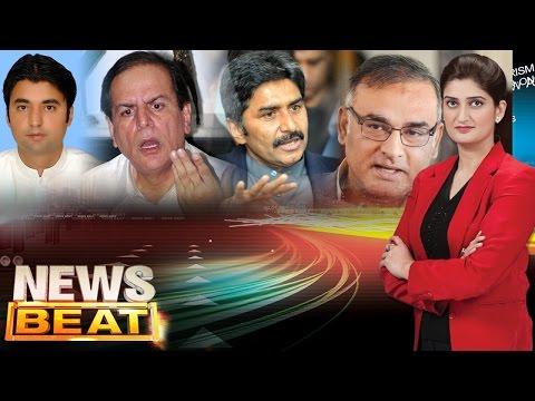 PSL Ka Final | News Beat | SAMAA TV | Paras Jahanzeb | 04 Mar 2017