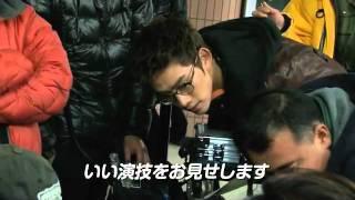 Dream High Japan DVD Making!.flv