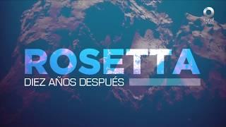 D Todo - Agencia Espacial Mexicana