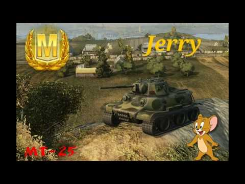МТ-25 МАСТЕР [World of Tanks blitz] WOTB
