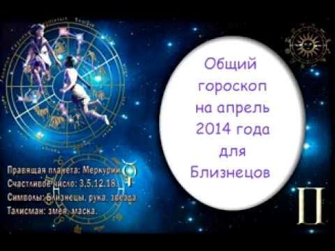 Майл гороскоп лев на 2017 год