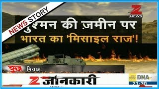 """Yudh : India's new line of air defense system """"S-400"""""""