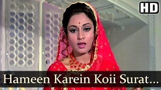 Hamin Karen Koi Surat - Amitabh Bachchan - Jaya   - YouTube