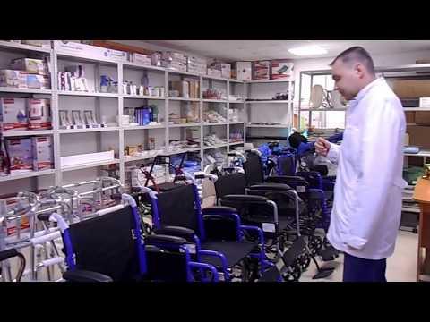 Магазин МедТехника, медицинское оборудование оптом, в розницу и напрокат