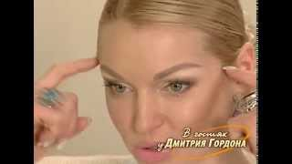 Анастасия Волочкова.